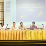 ประชุมใหญ่สมาคมศิษย์เก่าอำมาตย์พานิชนุกูลและเลือกตั้งคณะกรรมการบริหารฯชุดใหม่