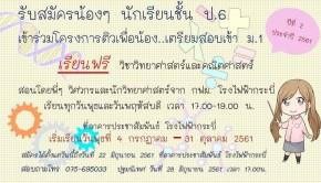 FB_IMG_1527851328761